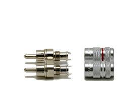オヤイデ電気 oyaide ソルダーレス RCA型プラグ(赤白各1個) SLR-240 pair