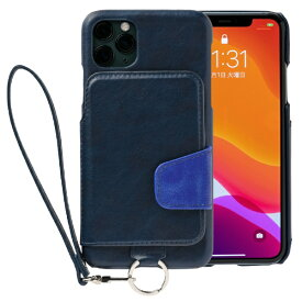 トーモ toomo RAKUNI Soft Leather Case for iPhone 11 Pro Max rak-19ipl-pnvy ネイビーブルー