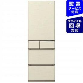 パナソニック Panasonic 《基本設置料金セット》冷蔵庫 PVタイプ シャンパンゴールド NR-E415PVL-N [5ドア /左開きタイプ /406L][冷蔵庫 大型 NRE415PVL_N]