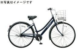 ブリヂストン BRIDGESTONE 27型 自転車 アルベルトロイヤル L型(ジュエルDブルー/5段変速) AR75LT【2020年モデル】【組立商品につき返品不可】  【代金引換配送不可】