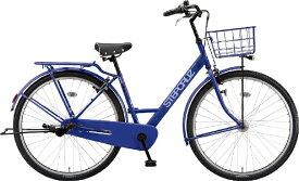ブリヂストン BRIDGESTONE 700×45C型 自転車 ステップクルーズ(E.Xバイオレットブルー/3段変速) ST73T【2020年モデル】【組立商品につき返品不可】 【代金引換配送不可】