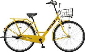 ブリヂストン BRIDGESTONE 700×45C型 自転車 ステップクルーズ(E.Xマスタードイエロー/3段変速) ST73T【2020年モデル】【組立商品につき返品不可】 【代金引換配送不可】