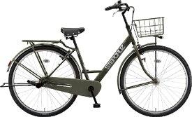 ブリヂストン BRIDGESTONE 26型 自転車 ステップクルーズ(T.Xマットカーキ/シングルシフト) ST60T【2020年モデル】【組立商品につき返品不可】 【代金引換配送不可】