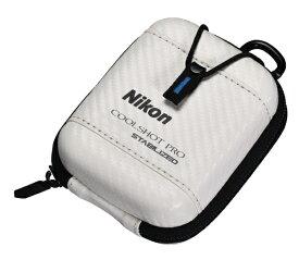 ニコン Nikon ハードケース CS-CSPRO1ホワイト COOLSHOT PRO STABILIZED用