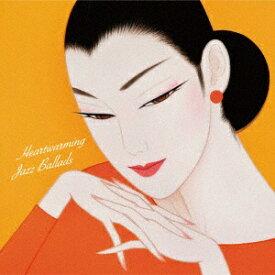 ユニバーサルミュージック (V.A.)/ ジャズを聴きたくて ジャズ・バラッドのぬくもりを【CD】