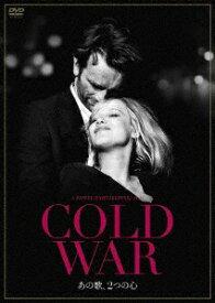 ハピネット Happinet COLD WAR あの歌、2つの心【DVD】 【代金引換配送不可】