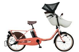 パナソニック Panasonic 20型 電動アシスト自転車 ギュット・クルーム・EX(シアースカーレット/3段変速) BE-ELFE032R【2020年モデル】【組立商品につき返品不可】 【代金引換配送不可】