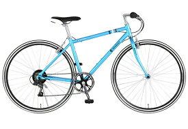 ルノー RENAULT 700×28C クロスバイク ルノー RENAULT ALCRB7006 LIGHT(Soda Blue/外装6段変速) 61107-03【2020年モデル】【組立商品につき返品不可】 【代金引換配送不可】