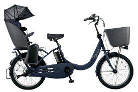 パナソニック Panasonic 20型 電動アシスト自転車 ギュットクルームR・DX(マットネイビー/3段変速) BE-ELRD03V【2020年モデル】【組立商品につき返品不可】 【代金引換配送不可】