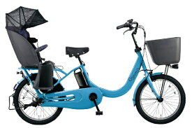 パナソニック Panasonic 20型 電動アシスト自転車 ギュットクルームR・DX(ターコイズブルー/3段変速) BE-ELRD03V2【2020年モデル】【組立商品につき返品不可】 【代金引換配送不可】
