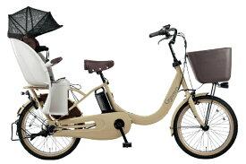 パナソニック Panasonic 20型 電動アシスト自転車 ギュットクルームR・DX(マットキャメル/3段変速) BE-ELRD03T【2020年モデル】【組立商品につき返品不可】 【代金引換配送不可】