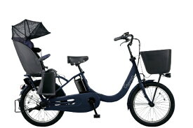 パナソニック Panasonic 20型 電動アシスト自転車 ギュットクルームR・EX(マットネイビー/3段変速) BE-ELRE03V【2020年モデル】【組立商品につき返品不可】 【代金引換配送不可】