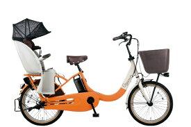 パナソニック Panasonic 電動アシスト自転車 ギュットクルームR・EX オレンジ×グレー BE-ELRE03K [3段変速 /20インチ]【組立商品につき返品不可】 【代金引換配送不可】