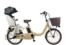 パナソニック Panasonic 電動アシスト自転車 ギュットクルームR・EX マットキャメル BE-ELRE03T [3段変速 /20インチ]【組立商品につき返品不可】 【代金引換配送不可】