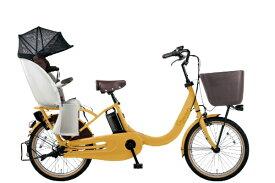 パナソニック Panasonic 20型 電動アシスト自転車 ギュットクルームR・EX(マットハニー/3段変速) BE-ELRE03Y【2020年モデル】【組立商品につき返品不可】 【代金引換配送不可】