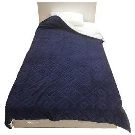 西川 NISHIKAWA MOFUMOFU 毛布(丸編みシープ) MD9062F(シングルサイズ/140×200cm/ネイビー)