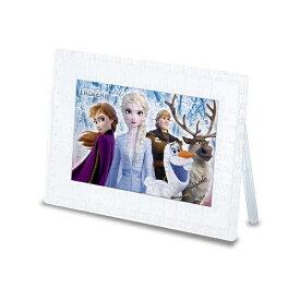 やのまん YANOMAN ジグソーパズル 2500-41 アナと雪の女王2