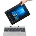レノボジャパン Lenovo ideapad アイデアパッド D330 2in1 タブレット ノートパソコン 81H300DBJP ミネラルグレー [1…