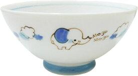 アサヒコウヨウ 子供茶碗 もぐもぐ ぞう KD305-BL ブルー[KD305]