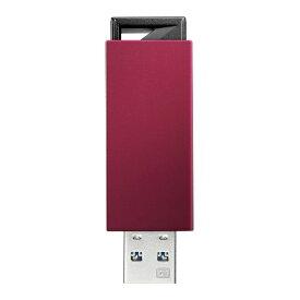 I-O DATA アイ・オー・データ U3-PSH128G/R USBメモリ デザインモデル レッド [128GB /USB3.1 /USB TypeA /ノック式][U3PSH128GR]