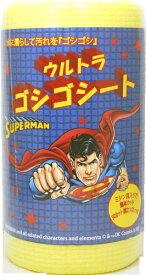 アメリカンディールス American Deals ウルトラゴシゴシート(マルチクリーニングペーパー)50シート スーパーマン [掃除用品]