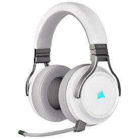 CORSAIR コルセア CA-9011186-AP ゲーミングヘッドセット VIRTUOSO RGB WIRELESS White ホワイト [ワイヤレス(USB)+有線 /両耳 /ヘッドバンドタイプ][CA9011186AP]