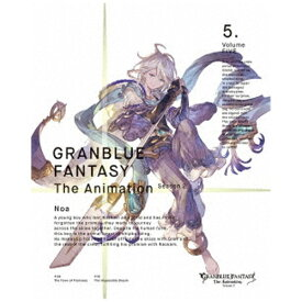 【2020年04月08日発売】 ソニーミュージックマーケティング GRANBLUE FANTASY The Animation Season 2 Vol.5 完全生産限定版【DVD】