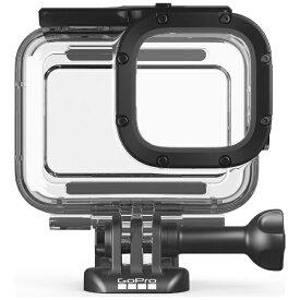GoPro ゴープロ ダイブハウジング(HERO8 Black) AJDIV-001[ゴープロ ヒーロー8 アクセサリー 保護 ケース]