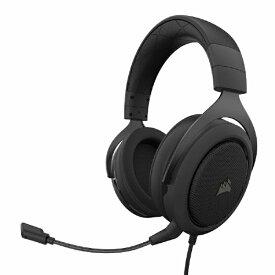 CORSAIR コルセア CA-9011215-AP ゲーミングヘッドセット HS50 PRO STEREO Carbon ブラック [φ3.5mmミニプラグ /両耳 /ヘッドバンドタイプ][CA9011215AP]