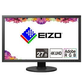 EIZO エイゾー CS2740-BK USB-C接続 PCモニター ColorEdge ブラック [27型 /ワイド /4K(3840×2160)][CS2740BK]