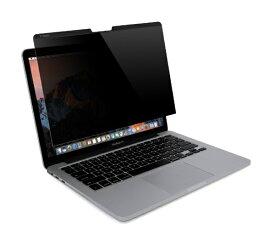 ケンジントン Kensington MacBook Pro 13インチ用 プライバシーフィルター K64490JP[K64490JP]