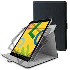 エレコム ELECOM iPad 10.2(第7/第8世代対応) ソフトレザー 360度回転 TB-A19R360BK ブラック