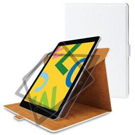 エレコム ELECOM iPad 10.2(第7/第8世代対応) ソフトレザー 360度回転 TB-A19R360WH ホワイト