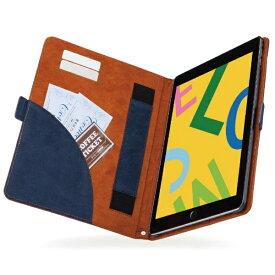 エレコム ELECOM iPad 10.2(第7/第8世代対応) ソフトレザー フリーアングル TB-A19RPLFDTNV ネイビー×ブラウン