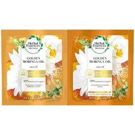 P&G ピーアンドジー Herbal Essence(ハーバルエッセンス)ビオリニュゴールデンモリンガオイルサシェ(12ml+12g)