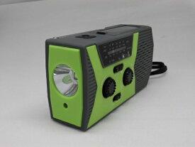 ヒース HI-SS HI8 ソーラー手回し充電機能付き防災ラジオ [防滴ラジオ /AM/FM][HI8]