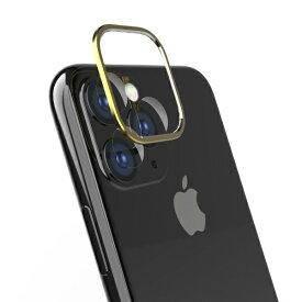 トリニティ Trinity iPhone 11 Pro Max 6.5インチ カメラレンズ保護セット ゴールド TR-IP19L-LBPP-GD