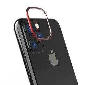トリニティ Trinity iPhone 11 6.1インチ カメラレンズ保護アルミフレーム レッド TR-IP19M-LB-RD