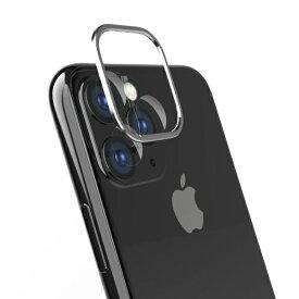 トリニティ Trinity iPhone 11 6.1インチ カメラレンズ保護セット シルバー TR-IP19M-LBPP-SL
