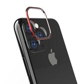 トリニティ Trinity iPhone 11 6.1インチ カメラレンズ保護セット レッド TR-IP19M-LBPP-RD