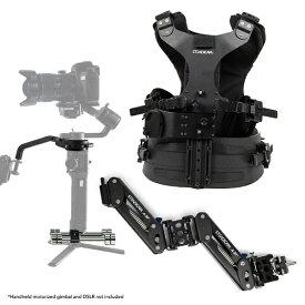 ステディカム Steadicam Steadimate-S A30 & Zephyr Vest kit SDMS-A30VK[SDMSA30VK]