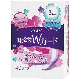 P&G ピーアンドジー whisper(ウィスパー) Wガードおりもの&水分ケアライナー3cc(40枚)