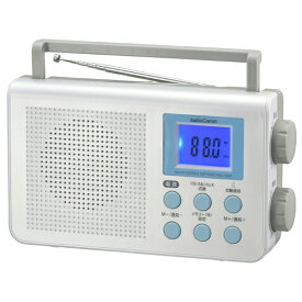 オーム電機 OHM ELECTRIC DSPラジオ AudioComm RAD-T650Z [AM/FM /ワイドFM対応][RADT650Z]
