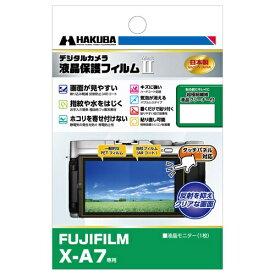 ハクバ HAKUBA 液晶保護フィルムMarkII (富士フイルム FUJIFILM X-A7 専用) DGF2-FXA7