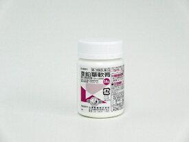 亜鉛華軟膏50g小堺製薬