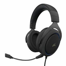 CORSAIR コルセア CA-9011217-AP ゲーミングヘッドセット HS50 PRO STEREO Blue ブルー [φ3.5mmミニプラグ /両耳 /ヘッドバンドタイプ][CA9011217AP]