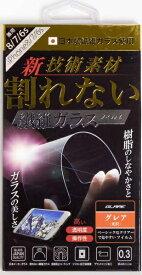 ナチュラルデザイン NATURAL design iPhone8/7/6s/6兼用ガラスファイバーフィルム 0.3mm GF-iP876-0.3