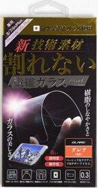 ナチュラルデザイン NATURAL design iPhone8/7/6s/6Plus兼用ガラスファイバーフィルム 0.3mm GF-iP876p-0.3