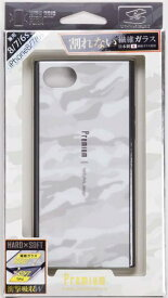 ナチュラルデザイン NATURAL design iPhone8/7/6s/6兼用背面ケース Premium COLORFUL CAMO White iP7-PREMS03