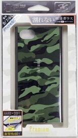 ナチュラルデザイン NATURAL design iPhone8/7/6s/6兼用背面ケース Premium COLORFUL CAMO Green iP7-PREMS04